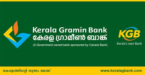 Home Design For Village In India Downloads Kerala Gramin Bank Kerala S Own Bank