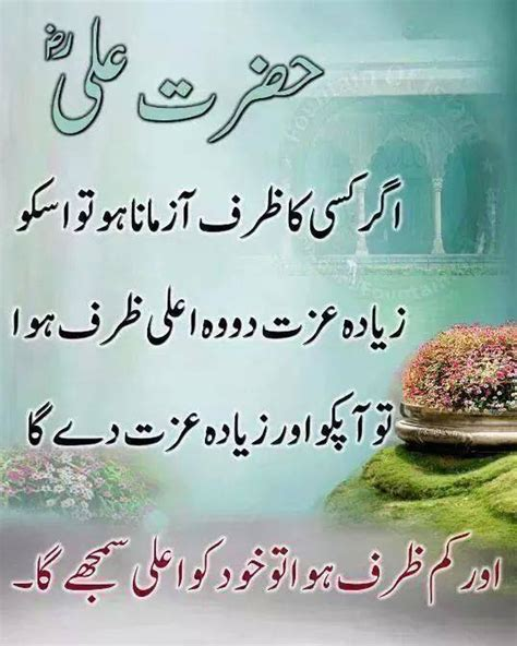 Golden Stories Goodnight Stories Of Prophets From The Quran Spiri rameenislam ala zarf ki pehchan