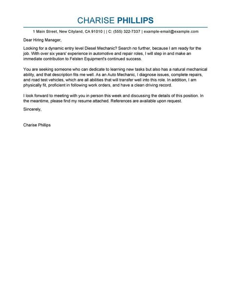 entry level cover letter example