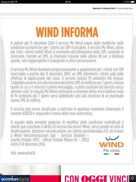 wind ufficio disdette dopo tim e vodafone ora tocca a wind il servizio my wind