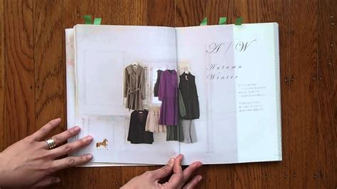 Japanese Pattern Book Review | wrapped in tenderness a girly japanese sewing pattern