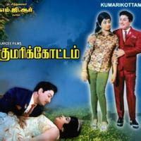 download mp3 from velaikaran kumari kottam 1971 tamil mp3 songs download starmusiq