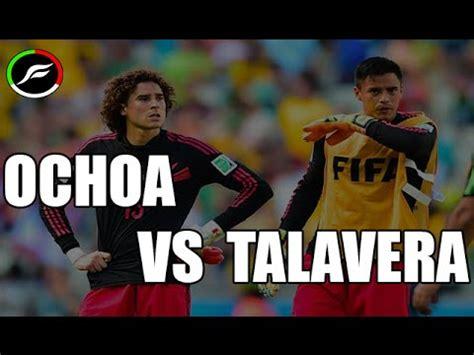 Guillermo Ochoa Fifa 16 Mar 31 2016 Sofifa | memo ochoa vs talavera duelo de delanteros quien es