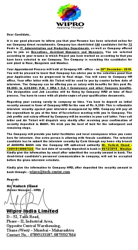 Offer Letter For In India Offer From Tata India Limited Wipro India Limited Spam Alert