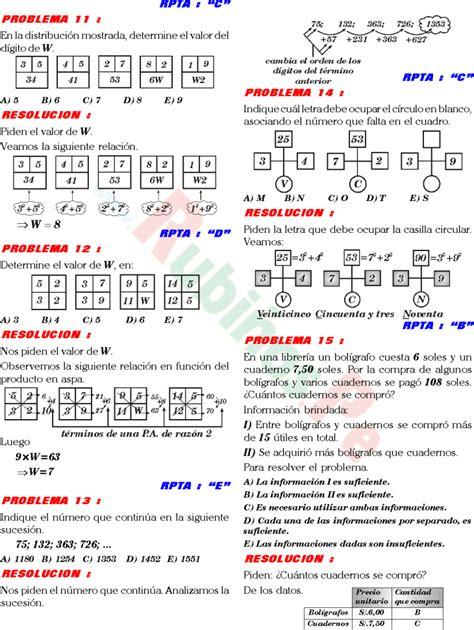 preguntas de logica para examen de admision examen uni razonamiento matem 193 tico solucionario examen de