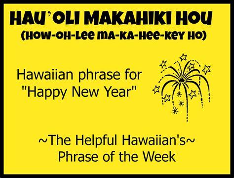 hawaiian phrase of the week destinations in hawaii travel