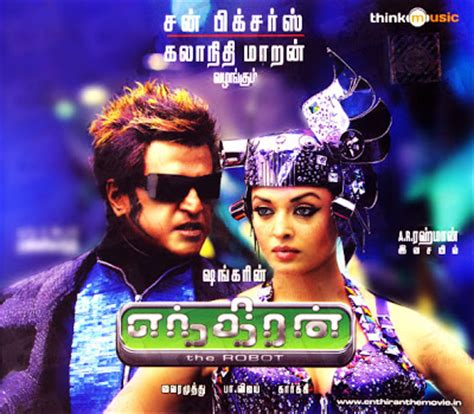robot film songs for download 123muzikworld download endhiran the robot songs mp3 2010