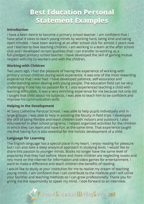 education personal statement exles