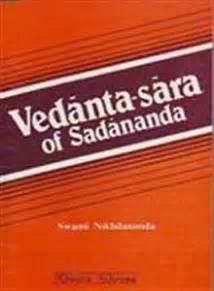 the essence of vedanta vedantasara of sadananda the essence of vedanta by swami nikhilananda