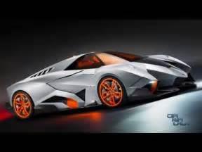Lamborghini Egoista Price Tag Lamborghini Egoista 1st Official Trailer How To
