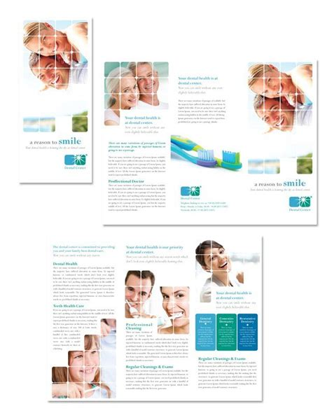 office brochure templates 32 best images about dental brochure on
