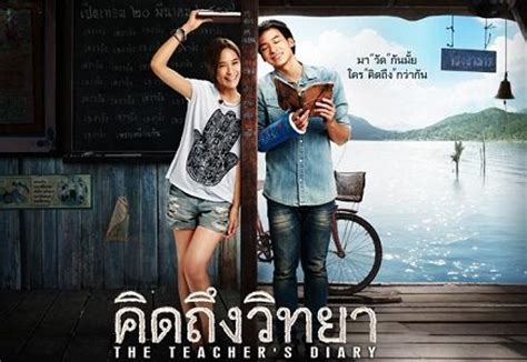 film thailand terbaru 2014 subtitle indonesia teachers diary thailand movie subtitle indonesia