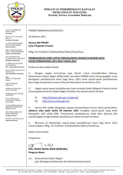 download borang socso 8a general discussion a new dawn borang 8a perkeso malaysia newhairstylesformen2014 com