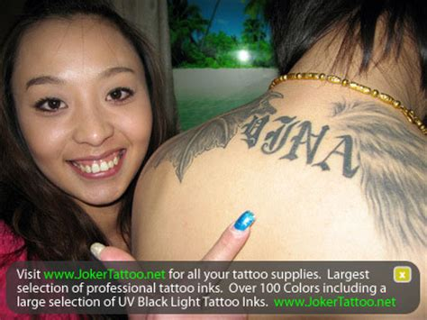 asian with english tattoo esfome letter tattoos