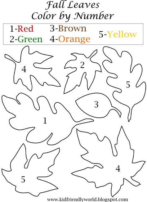 printable leaves with numbers a kid friendly world free printables