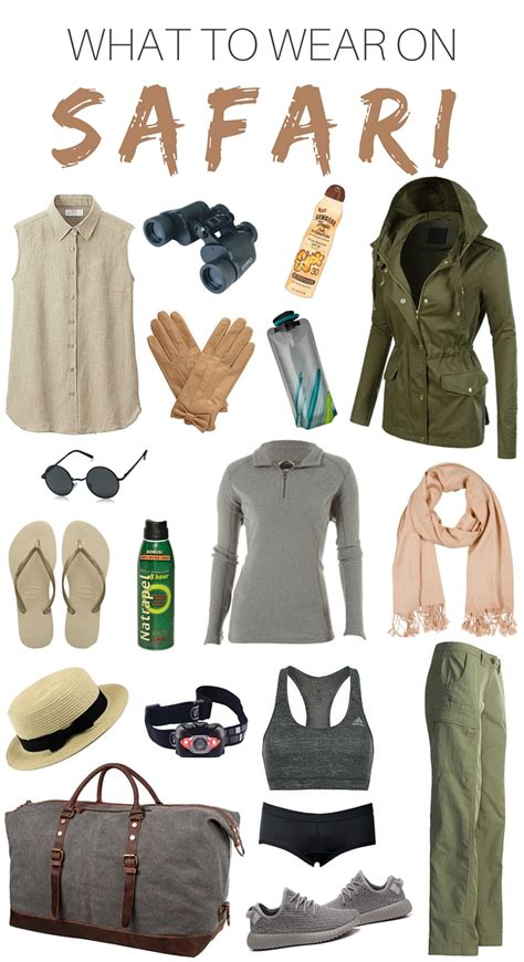what to wear for a what to wear on safari packing list