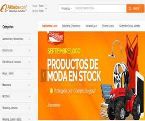 gu 205 a 2018 comprar en aliexpress desde argentina