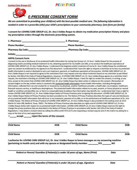 consent form e prescribe consent form
