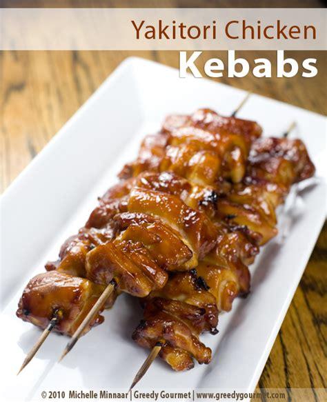 Gloriously Wonderful Japanese Cooking Blogs by Yakitori Chicken Kebabs Greedy Gourmet Food Travel