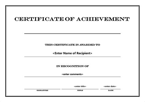 certificate of achievement word template achievement certificate template 6 free printable