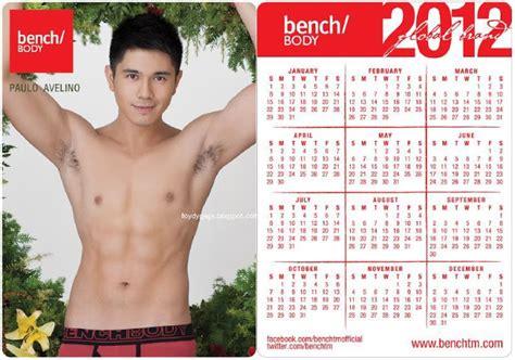 paulo avelino bench body demigods paulo avelino bench calendar 2012