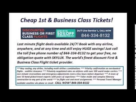 cheap  business class airfare