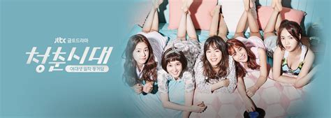 dramafire age of youth age of youth korean drama 2016 eng sub indo sub ccasian