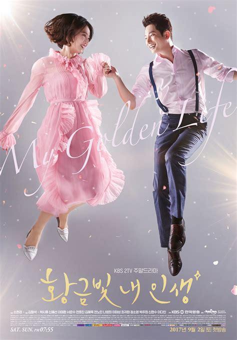film korea my golden life upcoming korean dramas in september 2017 kimchistories