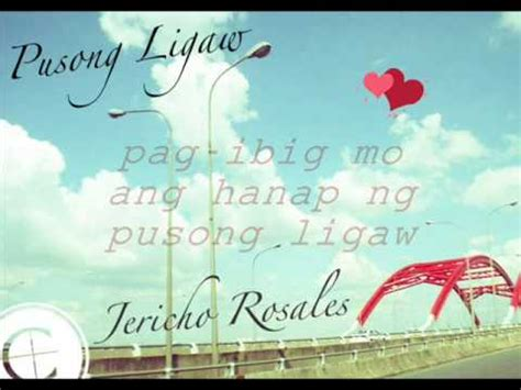 pusong ligaw by jericho rosales with lyrics pusong ligaw jericho rosales lyrics youtube