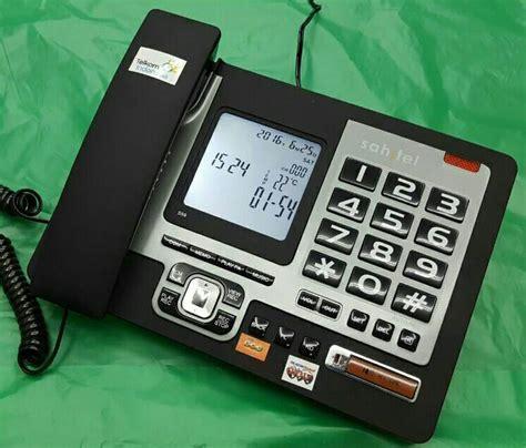 New Radio Portable Internasional Jadul 3band Fm Am Sw Ac Dc 4250 toko mainan jaman dulu dhian toys