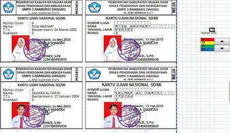 gambar format kartu kendali aplikasi cetak kartu ujian sekolah us dan ujian nasional