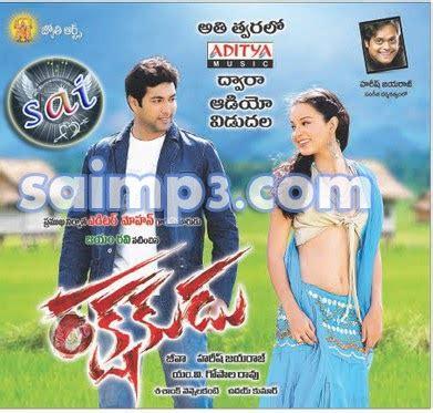 download mp3 album kdi 1 atozmp3 rakshakudu 2011 telugu mp3 songs free download