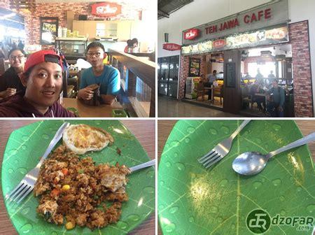 Teh Jawa Cafe juguran mencari pengetahuan di desa kalisari