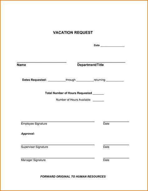 2016 vacation request template calendar template 2016