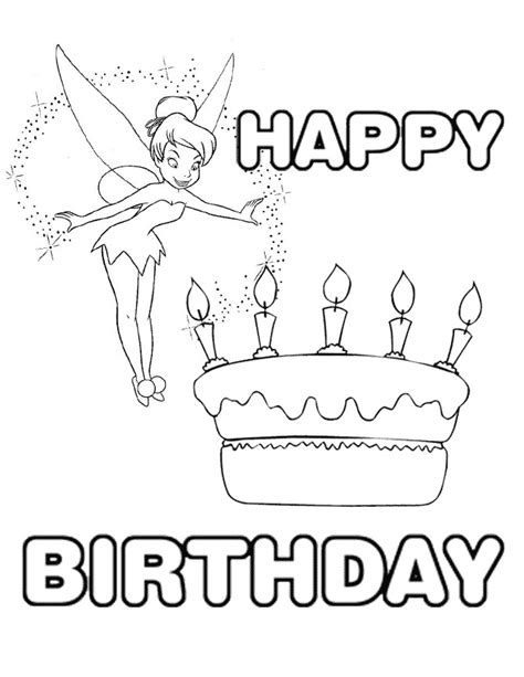 Tinkerbell Birthday Coloring Pages | tinkerbell birthday cake coloring page h m coloring pages