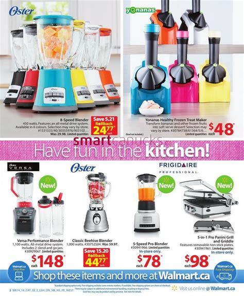 walmart kitchen appliances walmart kitchen appliances catalogue may 2 to 15