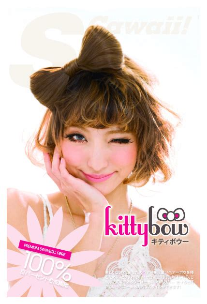 Ikat Rambut Sanggul Mini Cepol Black Brown Light Brown Ars bow by s cawaii looking for the quot instant gaga look quot magic tools yes bow by