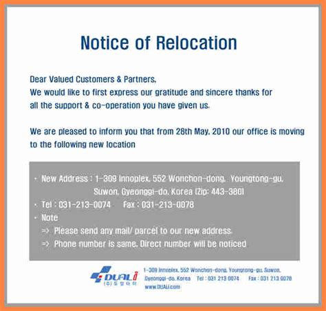 template for business moving letter generous office relocation announcement template photos