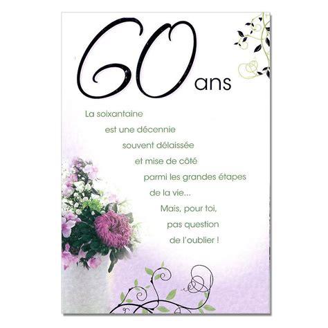 Modèle Voeux Anniversaire 60 Ans texte invitation anniversaire 60 ans invitation anniversaire