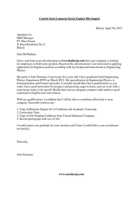 Membuat Pertimbangan In English | contoh cv dan surat lamaran kerja dalam bahasa inggris