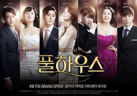 Quot Full House Quot The Musical Starring Beast S Yoseob A Pink S Jung Eun Ji And Vixx S Leo