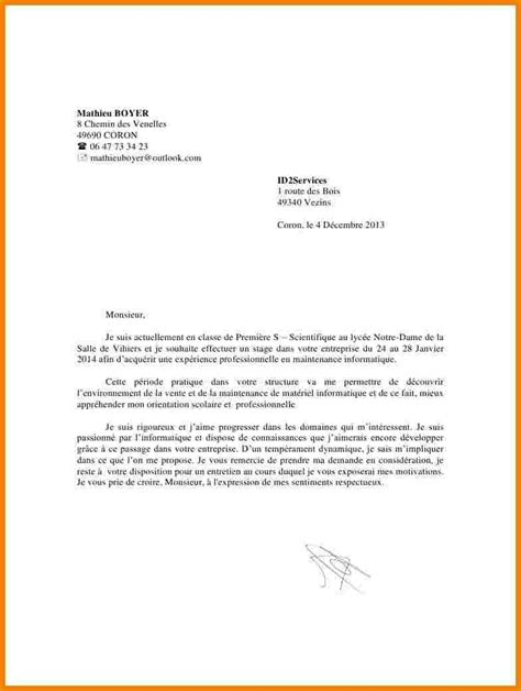Lettre De Motivation Ecole Freinet 9 Lettre Motivation 233 Cole Lettre Officielle