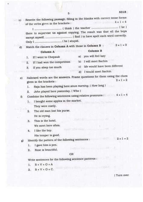 Tamil Essay by Tamil Essays In Tamil Language Tamil Essays In Tamil Language Study Sle Paper