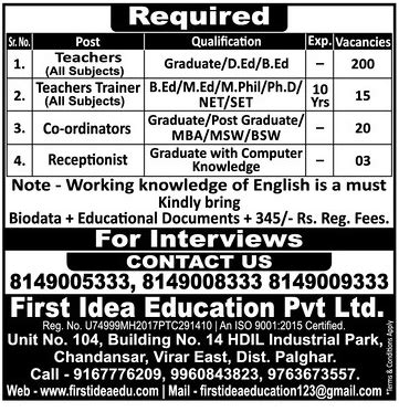 Mba Msw Careers by Idea Education Pvt Ltd Recruitment 2017 Apply