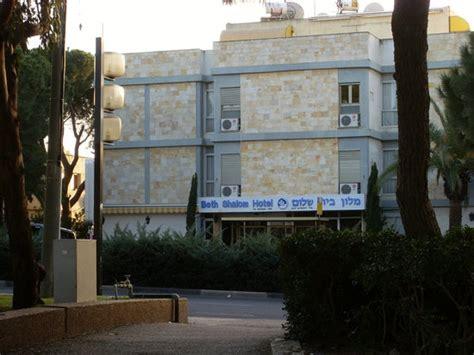 inn haifa hotel beth shalom haifa israel hotel reviews