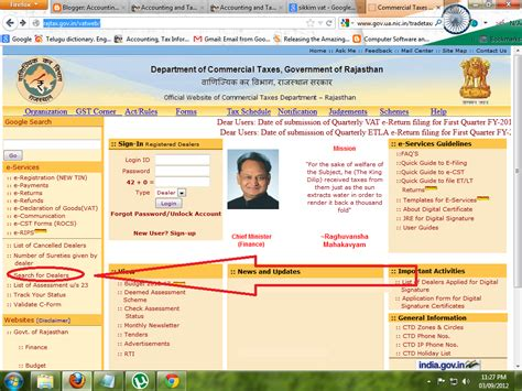 In Gov Search How To Search Rajasthan Vat Or Cst Dealer Http Rajtax Gov In Accounting Taxation