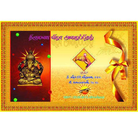 Wedding Invitation Card In Tamil by Invitation Card In Tamil Gallery Invitation Sle And