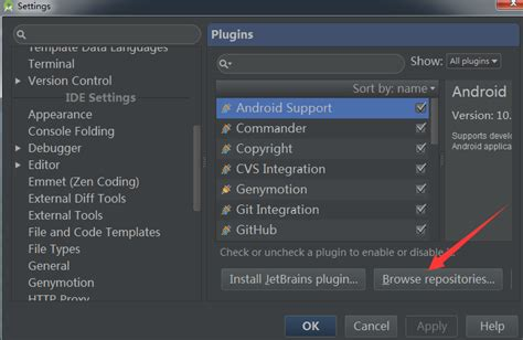 android studio genymotion android studio genymotion 插件安装 安卓之星
