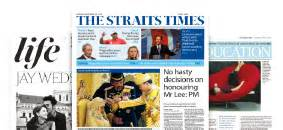 straits times recruit section the straits times breaking news lifestyle multimedia news