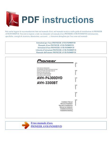 pioneer avh p4200dvd wiring harness pioneer avh p4400bh